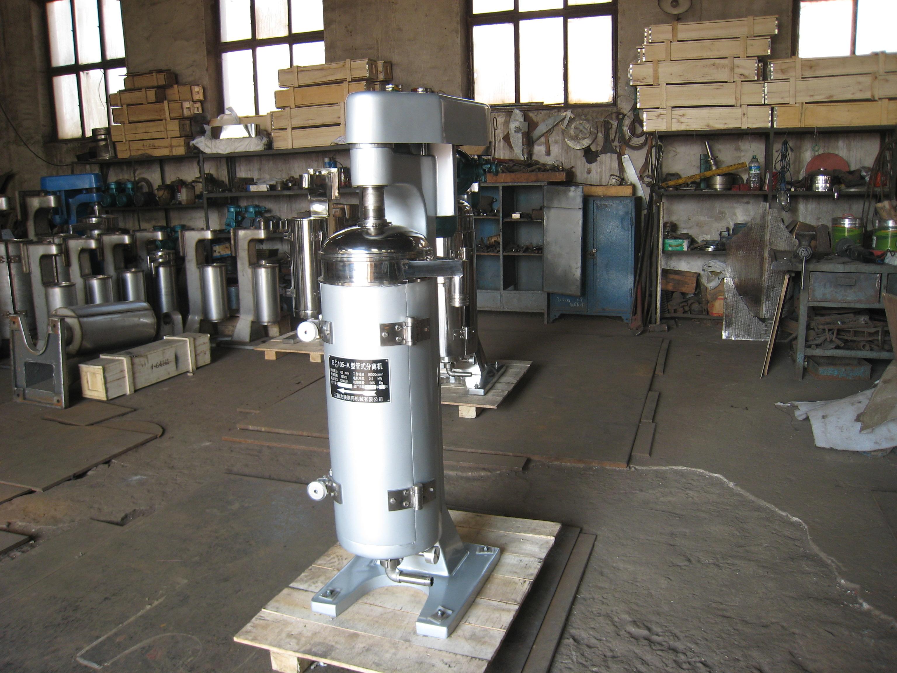 高速铸钢管式离心机GQ-75