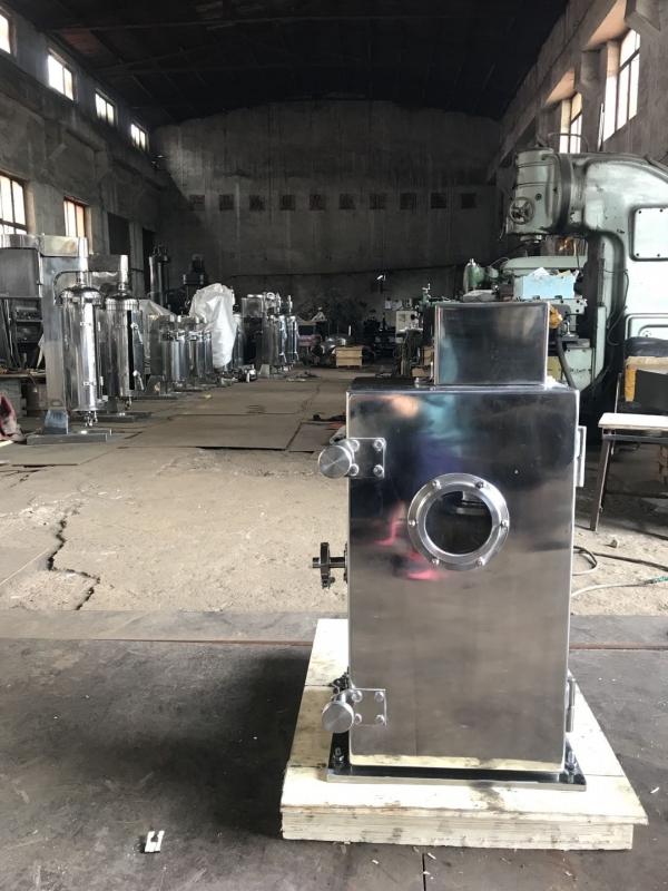 科技院校实验室用高速热博体育下载分离机GF-45